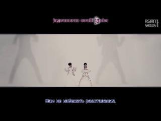 EXO-K - Baby Don't Cry  + karaoke romanization]