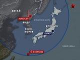 КНДР построила ракетную базу, в радиусе поражения японский остров Окинава, где находятся базы США